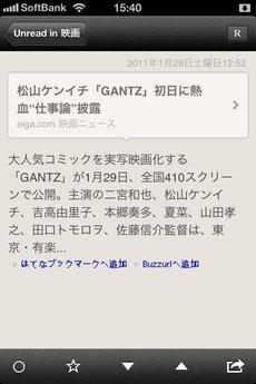 app_news_reeder_9.jpg