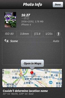 app_photo_cameraplus_14.jpg