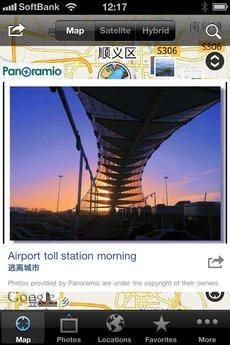 app_photo_geo_photo_explorer_13.jpg
