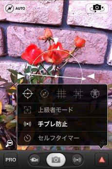 app_photo_procamera_2.jpg