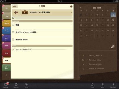 app_prod_2do20.jpg