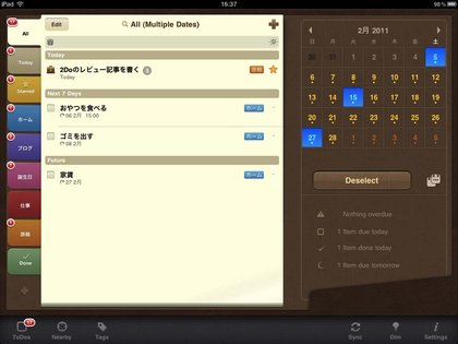 app_prod_2do22.jpg