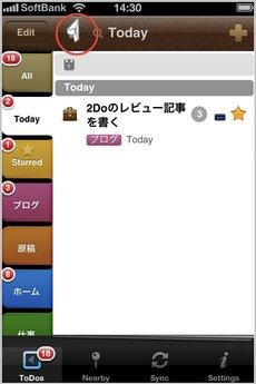 app_prod_2do_12.jpg