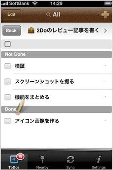 app_prod_2do_8.jpg
