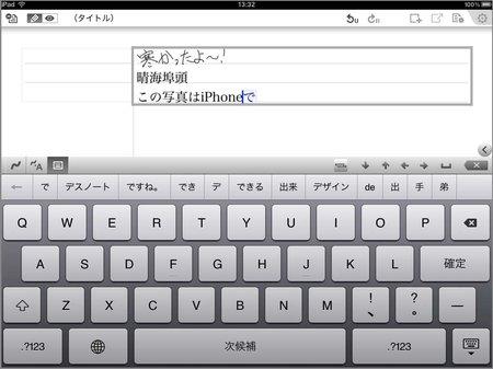 app_prod_7notes_4.jpg