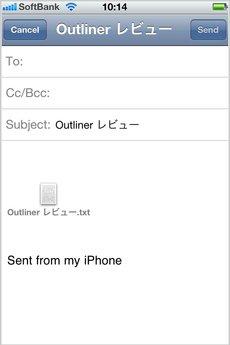 app_prod_outliner_14.jpg