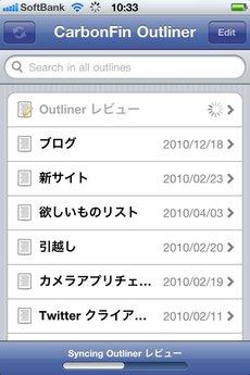 app_prod_outliner_16.jpg