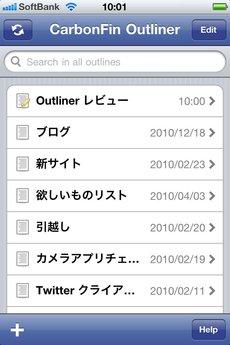 app_prod_outliner_2.jpg