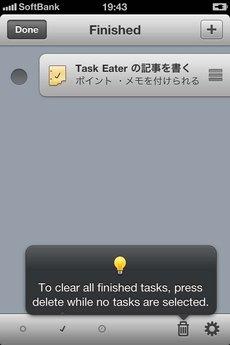 app_prod_task_eater_12.jpg
