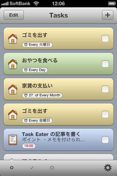 app_prod_task_eater_4.jpg