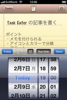 app_prod_task_eater_6.jpg