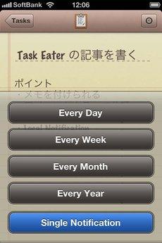 app_prod_task_eater_7.jpg