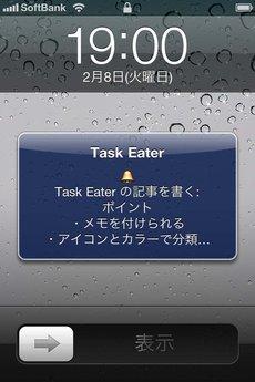 app_prod_task_eater_8.jpg