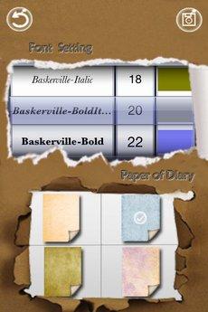 app_prod_windbell-diary_10.jpg