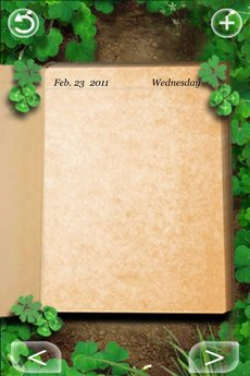 app_prod_windbell-diary_2.jpg