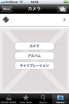 app_ref_colorguide_12.jpg