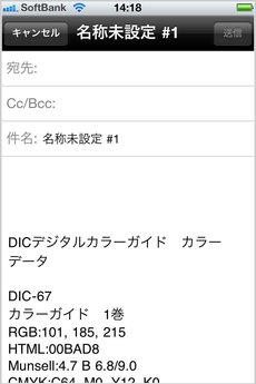 app_ref_colorguide_7.jpg