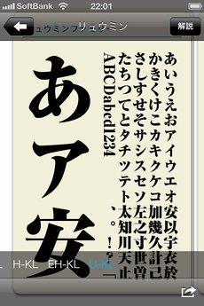 app_ref_moji_no_techo_6.jpg