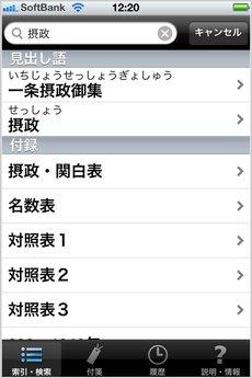 app_ref_world_history_10.jpg