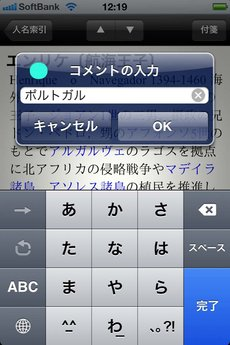 app_ref_world_history_5.jpg