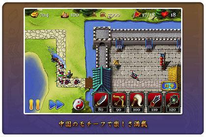 app_sale_2011-02-04.jpg