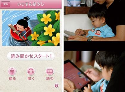 app_sale_2011-02-16.jpg