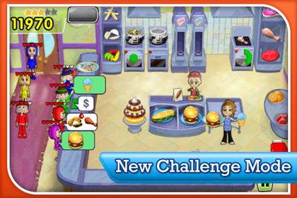 app_sale_2011-02-17.jpg