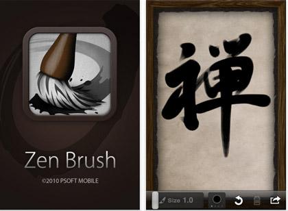 app_sale_2011-02-18.jpg