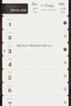 app_util_todayis_3.jpg