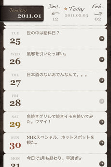 app_util_todayis_4.jpg
