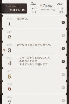 app_util_todayis_6.jpg