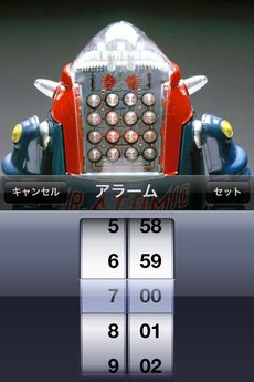 app_util_toysclock_5.jpg
