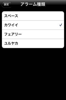 app_util_toysclock_6.jpg