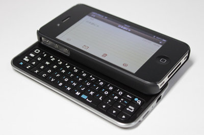 boxwave_keyboard_buddy_case_iphone4_0.jpg
