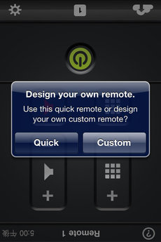 iphone_l5remote_6.jpg