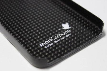 moncarbon_carbon_fiber_iphone4_4.jpg