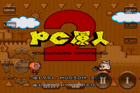 pcengine_gamebox_2_3.jpg
