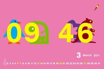 app_edu_kanoncalendar_clock_11.jpg
