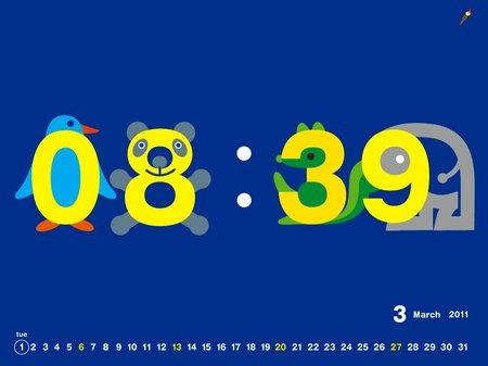 app_edu_kanoncalendar_clock_6.jpg