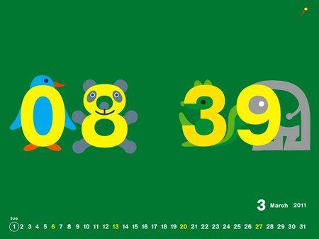 app_edu_kanoncalendar_clock_7.jpg