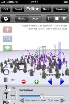 app_ent_aircoaster_3.jpg