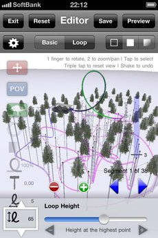 app_ent_aircoaster_4.jpg