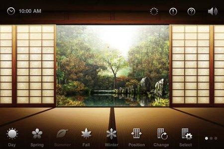 app_ent_yoritsuki_1.jpg