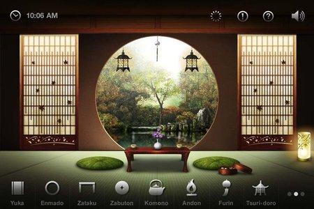 app_ent_yoritsuki_10.jpg