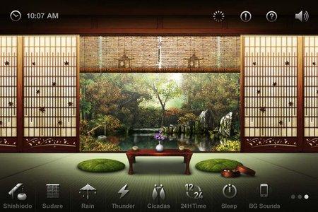 app_ent_yoritsuki_11.jpg