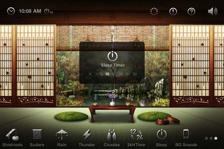 app_ent_yoritsuki_12.jpg