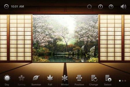 app_ent_yoritsuki_3.jpg
