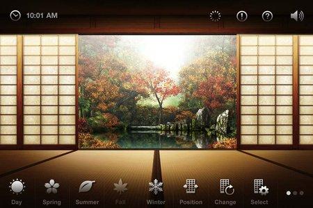 app_ent_yoritsuki_4.jpg