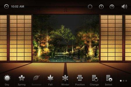 app_ent_yoritsuki_6.jpg