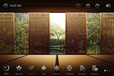 app_ent_yoritsuki_8.jpg